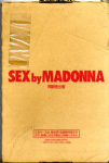 SEX BOOK - JAPAN BROWN BOXED EDITION